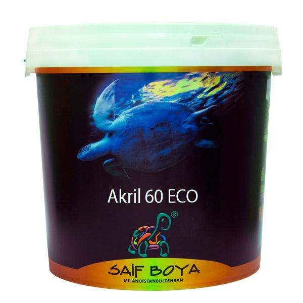 رنگ اکریلیک داخلی مات سیلیکونی اکونومی  Akril 60 ECO